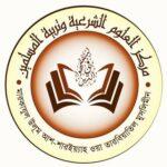 আব্দুল্লাহ আল মাহমুদ